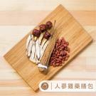 【味旅嚴選】|人蔘雞|Ginseng C...