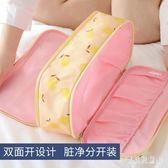 旅行收納袋 洗漱包便攜女內衣收納包旅游用品 BF6011『寶貝兒童裝』