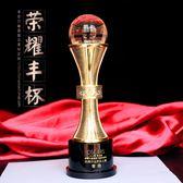 過年年會用品  金屬獎杯團隊公司年會用品各種體育比賽禮品紀念品生產 珍妮寶貝