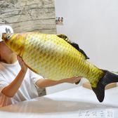 仿真鯽魚睡覺抱枕公仔毛絨玩具大布娃娃兒童玩偶惡搞怪韓國抖音男igo    良品鋪子