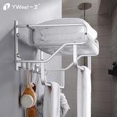 太空鋁衛生間置物架免打孔 浴室毛巾浴巾架 網籃雙桿2層掛件 艾尚旗艦店