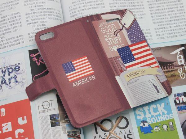 現貨免運 三星iphone 5 復古國旗 手機套