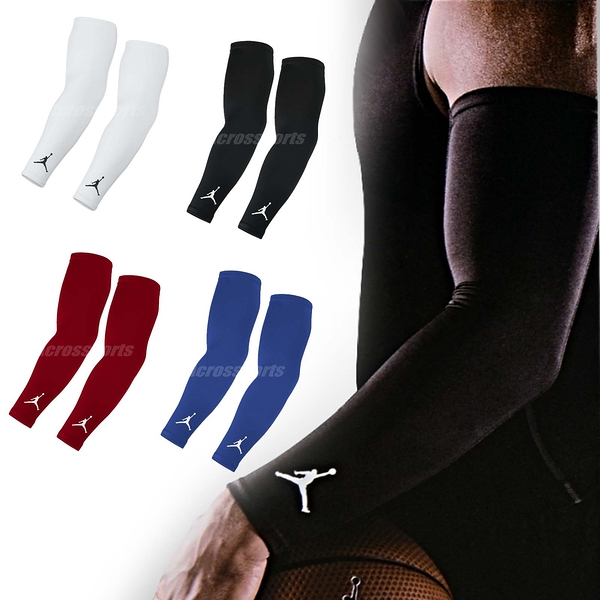 Nike Jordan Logo Shooting Sleeves 喬丹 籃球 臂套 透氣 護具 黑 白 藍 紅 一雙/2個 【PUMP306】