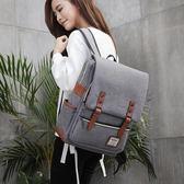 書包 雙肩包女韓版學院風高中大學生書包男簡約旅行15.6寸電腦包背包女 快速出貨