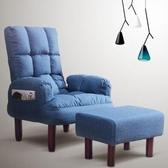 沙發懶人沙發電視電腦沙發椅餵奶哺乳椅日式折疊躺椅單人布藝沙發【全館免運八五折】
