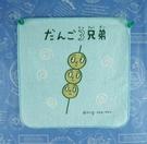【震撼精品百貨】丸子三兄弟_だんご三兄弟-小方巾-中串藍