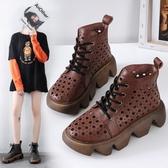 大尺碼女鞋35-43 2020復古鏤空圓頭厚底中跟馬丁靴 短靴子~3色