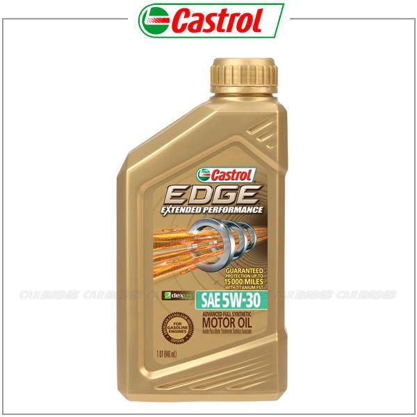 【愛車族購物網】嘉實多 EDGE SYNTEC TITANIUM 5W-30機油