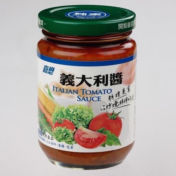 嘉懋 義大利醬(純素) 280g/罐
