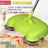 手推式掃地機家用掃帚簸萁組合套裝wy