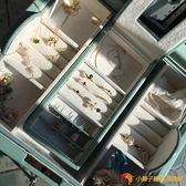 真皮首飾盒歐式大容量多層收納盒項鏈首飾盒【小獅子】