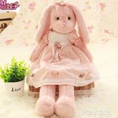 可愛長耳邦尼兔子毛絨玩具公仔垂耳兔布娃娃小號小孩女孩公主玩偶 ATF polygirl