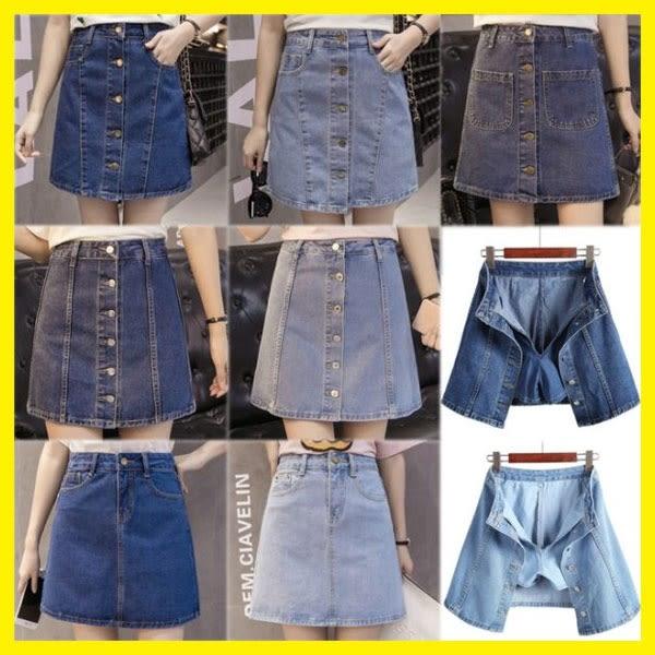 618大促 牛仔短裙夏季高腰學生防走光半身裙女單排扣A字褲裙包臀牛仔裙褲