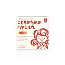 日本 CANYON 兒童燉菜湯塊 MINI 75G(一歲以上適用)