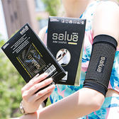 韓國Salua 彈力塑型顆粒手臂套(一雙入)【櫻桃飾品】【22998】