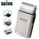 SAMPO  聲寶口袋型充電式刮鬍刀 EA-Z903L