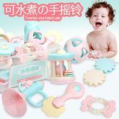 新生嬰兒玩具手搖鈴牙咬水煮益智幼兒男女孩寶寶0-1歲3-6-12個月  XY1244   【男人與流行】