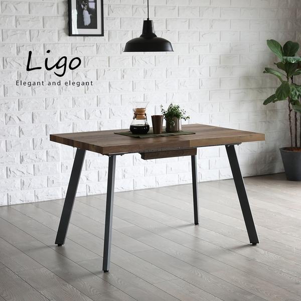 Ligo工業風伸縮餐桌工作桌【obis】