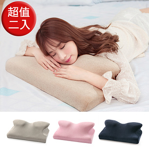 【BELLE VIE】韓國熱銷4D全方位護頸蝶型枕/記憶枕(2入)粉紅色×2入