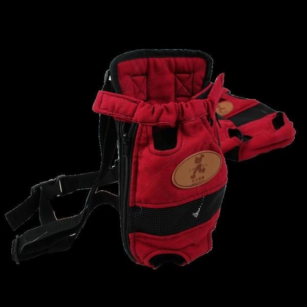 寵物包外出狗狗貓咪胸前旅行包便攜雙肩背貓包背帶遛貓包小貓袋子 京都3C