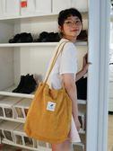 手提袋ulzzang帆布包女單肩文藝小清新學生大容量韓版原宿購物袋 LOLITA