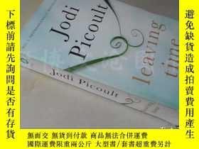 二手書博民逛書店Leaving罕見Time A Novel【36開 英文原版】(