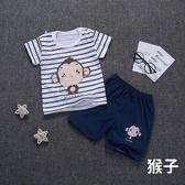 超低折扣NG商品~嬰兒短袖套裝 卡通動物 棉質短袖上衣 + 短褲 寶寶童裝 HY10402 好娃娃