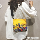韓國ins風小挎包女卡通涂鴉動漫可愛復古軟妹休閒單肩斜挎帆布包 雙十二全館免運