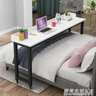 電腦桌床上小桌子簡易書桌家用寫字桌台臥室跨床懶人可行動床邊桌 遇見生活