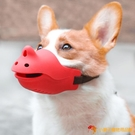 狗狗鴨嘴套防狗叫防咬防舔小型犬寵物狗罩止吠器【小獅子】