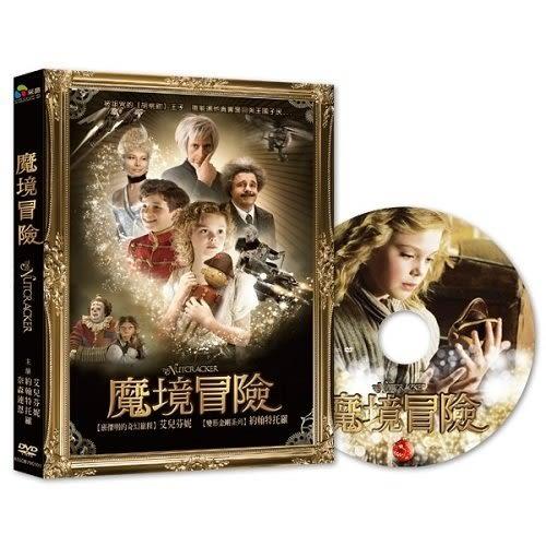 魔境冒險 DVD (購潮8)