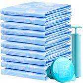 【優選】真空壓縮袋收納袋被子特大號電泵棉被衣物