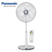 [Panasonic國際牌]16吋 DC直流馬達電風扇  F-S16DMD