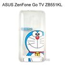 哆啦A夢透明軟殼 [大臉] ASUS ZenFone Go TV ZB551KL (5.5吋) X013DB 小叮噹【正版授權】
