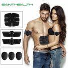 EMS智能芯片電動健腹器 移動健身貼 腹肌貼 女士瘦身貼 瘦肚子 想瘦哪裏貼哪裏 肌肉健身器