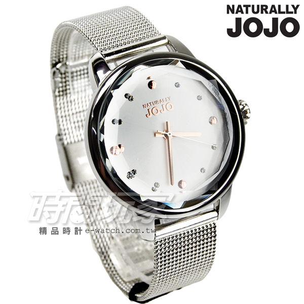 NATURALLY JOJO 晶鑽點點米蘭女錶 不銹鋼錶帶 防水手錶 學生錶 玫瑰金x銀 JO96912-80F