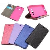 HTC Desire 12 U11 EYEs 冰晶隱扣 手機皮套 保護套 插卡 支架 磁扣