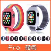 蘋果 Apple Watch 1234代 尼龍錶帶 矽膠錶殼 蘋果錶帶
