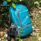 皮膚包超輕可折疊旅行包後背包戶外背包登山包輕便攜男女