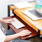 鍵盤托架免打孔抽屜滑軌鼠標鍵盤手托支架加長延伸辦公桌面延長板 夢藝