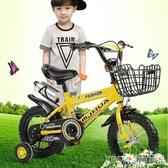 美佳華兒童自行車12/14/16/18寸2-3-6-9歲男女寶寶童車小孩子單車CY『新佰數位屋』