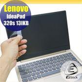 【Ezstick】Lenovo IdeaPad 320S 13 IKB 靜電式筆電LCD液晶螢幕貼 (可選鏡面或霧面)