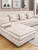 毛絨沙發墊布藝四季通用簡約現代防滑沙發巾罩全蓋全包  生活樂事館