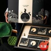 現貨-中秋月餅禮盒包裝盒流心新款網紅禮品盒子4高檔8創意6粒裝50g手提9-3聖誕交換禮物
