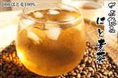 日本【はと麦茶|ハトムギ茶】健康麥茶 270g 45入