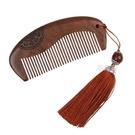 美髮梳 皇宮木匠木梳子防靜電長發天然檀木防脫發按摩正宗家用細齒防打結 鹿角巷
