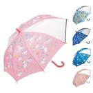Skater 兒童雨傘(7款可選)