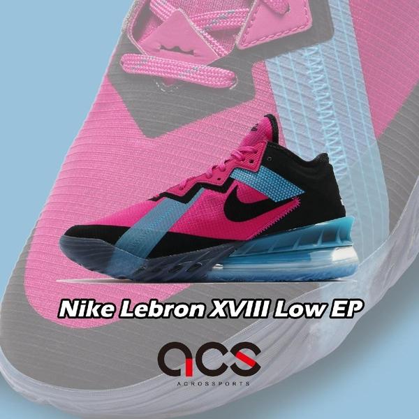 【六折特賣】Nike 籃球鞋 Lebron XVIII Low EP 桃紅 藍 氣墊 南灣 LBJ 18 男鞋 氣墊 【ACS】 CV7564-600