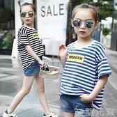 女童T恤新款夏裝條紋短袖蝙蝠衫洋氣中大童t恤時尚潮流體恤衫 至簡元素