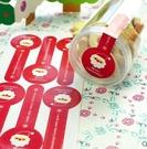 聖誕節系列長條貼紙 封口貼紙【X019】 小貼紙 黏口貼 禮品卡片 裝飾貼 包裝貼紙 聖誕禮物